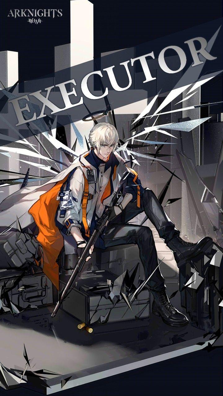 Executor Referensi Gambar Animasi Seni