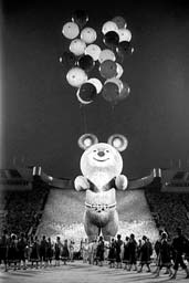 olympic bear 1986