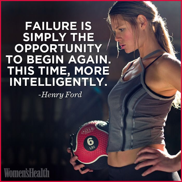 """Failure is simply the opportunity to begin again. This time, more intelligently."""