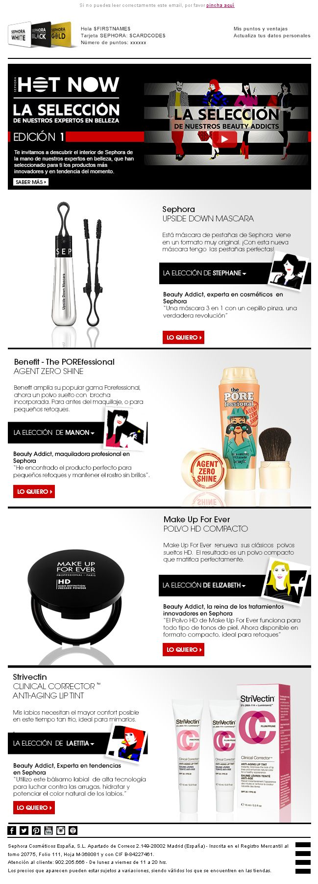 Newsletter - HOT NOW en Sephora. Acción de marketing on-line