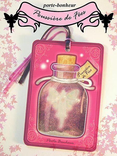 Porte bonheur poussière de fées. Click on link for full detailed tutorial on how to make a gift card with a plastic perfume bottle. http://www.hugolescargot.com/fiche-bricolage/porte-bonheur-poussiere-de-fees.htm