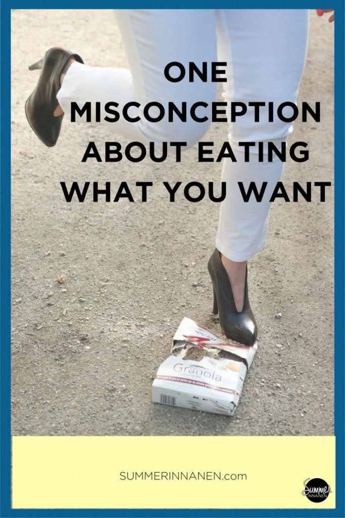 One Misconception About Eating What You Want - Summer Innanen: Body Image Coach, Intuitive Eating, HAES, Life Coach  #intuitiveeating #haes
