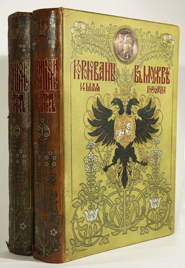 Two-volume illustrated book on coronation of Tsar Nicholas II