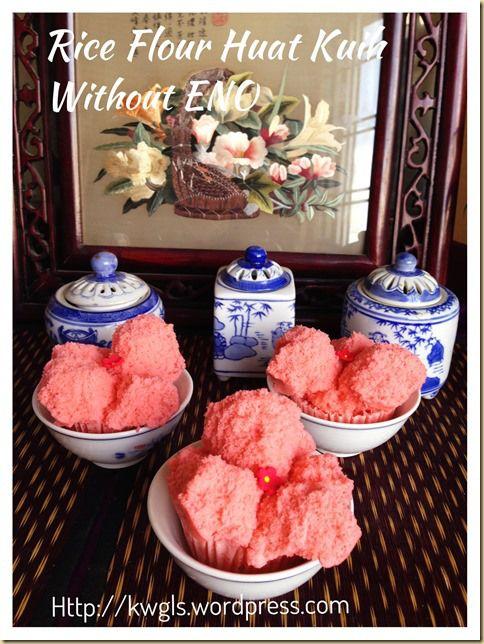 Huat Kueh- Chinese Steamed Rice Flour Cake–A Cake That Brings You Luck And Prosperity | GUAI SHU SHU