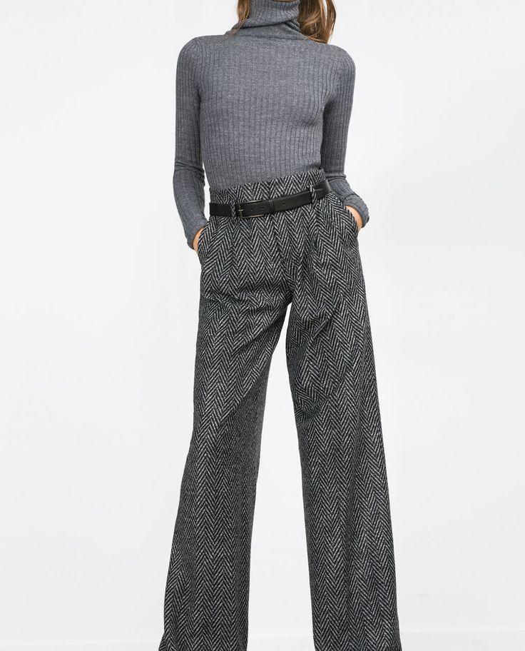 Лучшие брюки