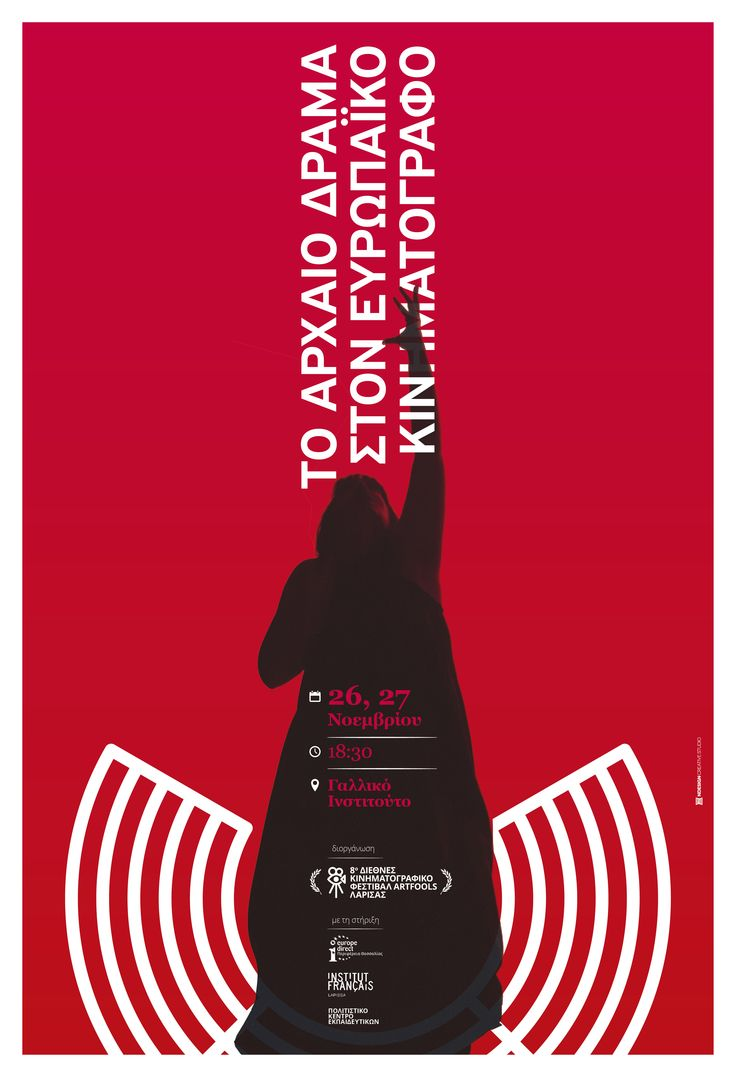 """Poster for event about the """"Ancient Greek drama for the European Cinema"""""""