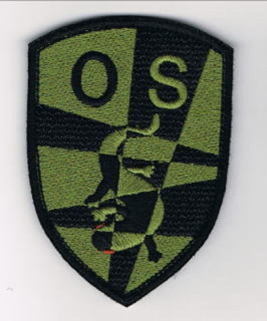 Sabaghee Team OS Patch   【Standard ·  Dimension 】Height 9cm Black Emboss Cross  Velcro Processing   【Contents】 It is a request of a design that the silhouette of salamanders is built like a puzzle.  I thoug