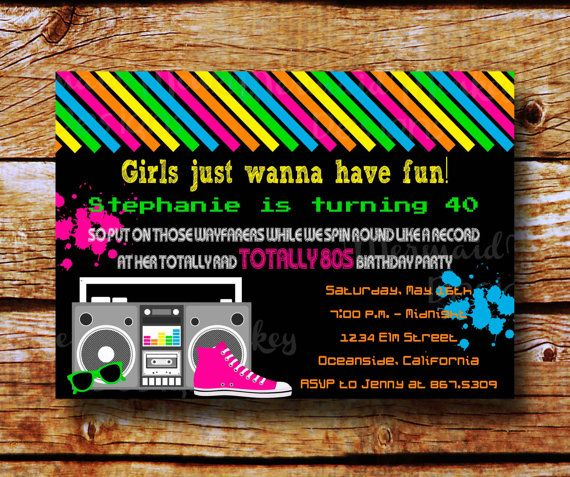 80's Party Invitation 80s Party Eighties by MermaidMonkeyDesigns