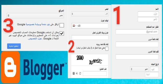 بريد إلكتروني Blog Chart Bar Chart