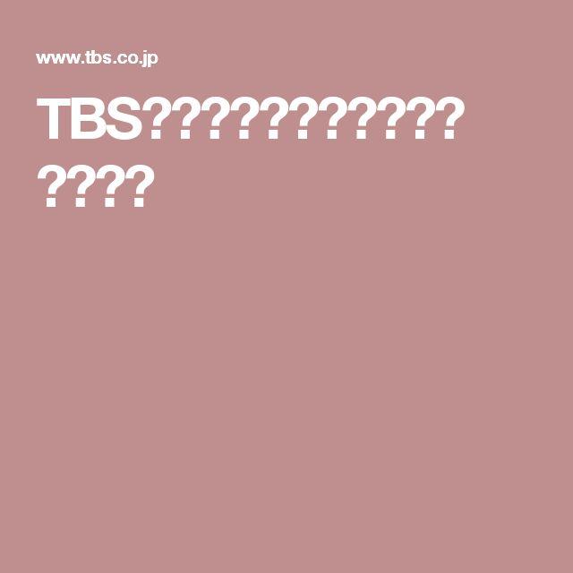 TBS「チューボーですよ!」 酸辣湯麺