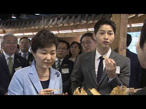 朴대통령, 한식 세계화 당부…'태후' 송중기도 동참 - YouTube