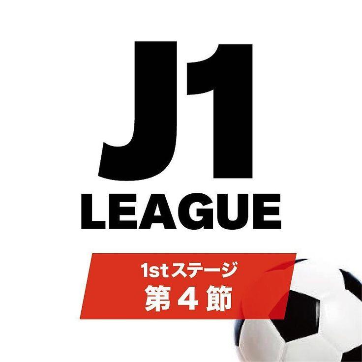 今週のJ1リーグ情報 by FOOTBALL  今日から3連休ですねッ 天候も良くとってもサッカー日和だと思います  Jリーグは早くも4節目 まだまだ始まったばかりです 楽しみながらサッカー観戦をしたいですね  それではさっそく今週のJ1リーグ情報をお届けします  詳細はプロフィールトップから飛べます  #Jリーグ #jleague #j1 #balancestyle #バランススタイル #balancetimes #バランスタイムズ #selectshop #セレクトショップ #tokyo #sendagaya #千駄ヶ谷 #北参道 #football #サッカー #fashion #ファッション #ootd #followme #instagood #instacool #like4like #l4l #swag #love #happy #photooftheday #igers  by balancestyle