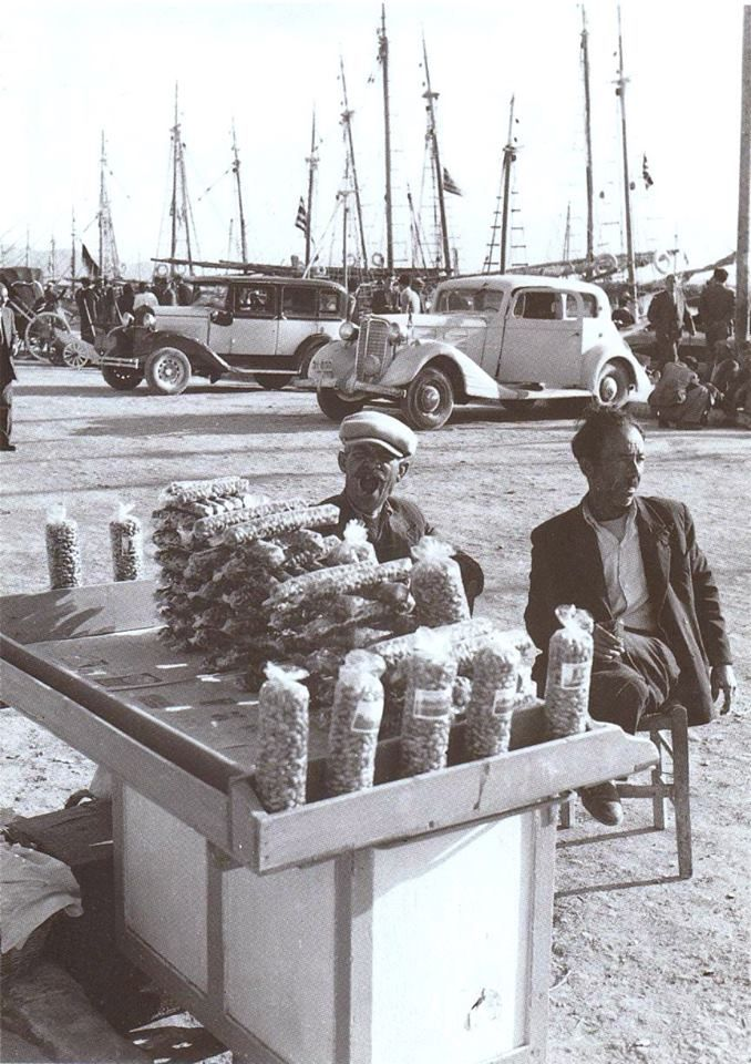 1950 ~ Selling pistachios at the port of Aegina