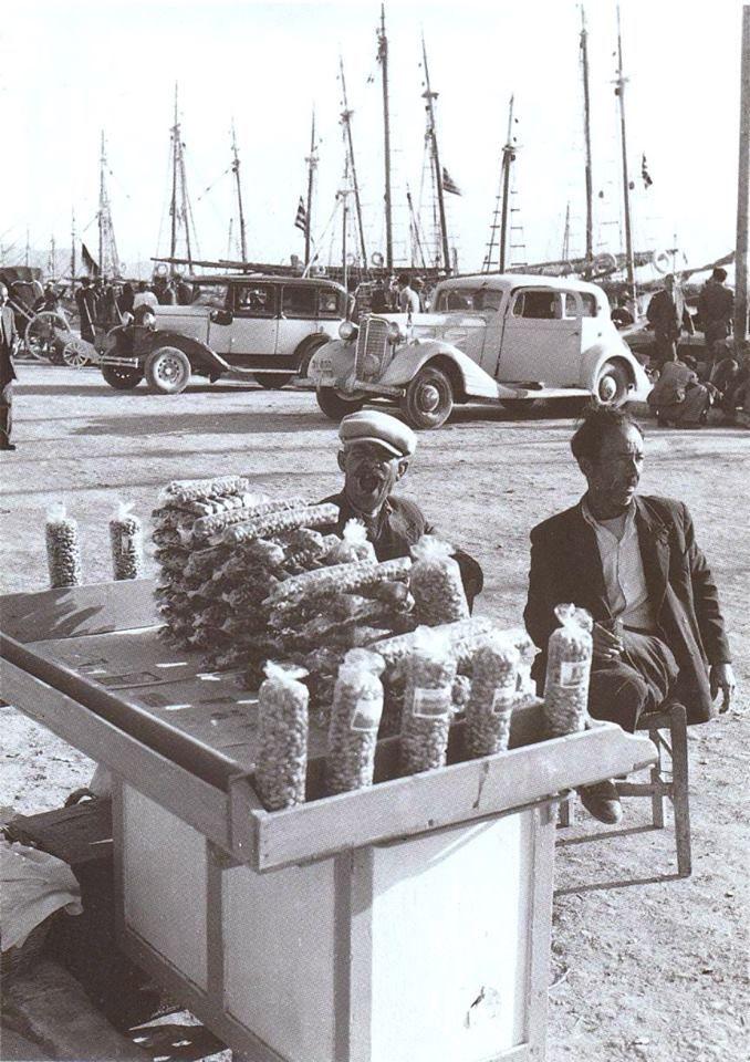 1950 ~ Selling pistachios at the port of Aegina