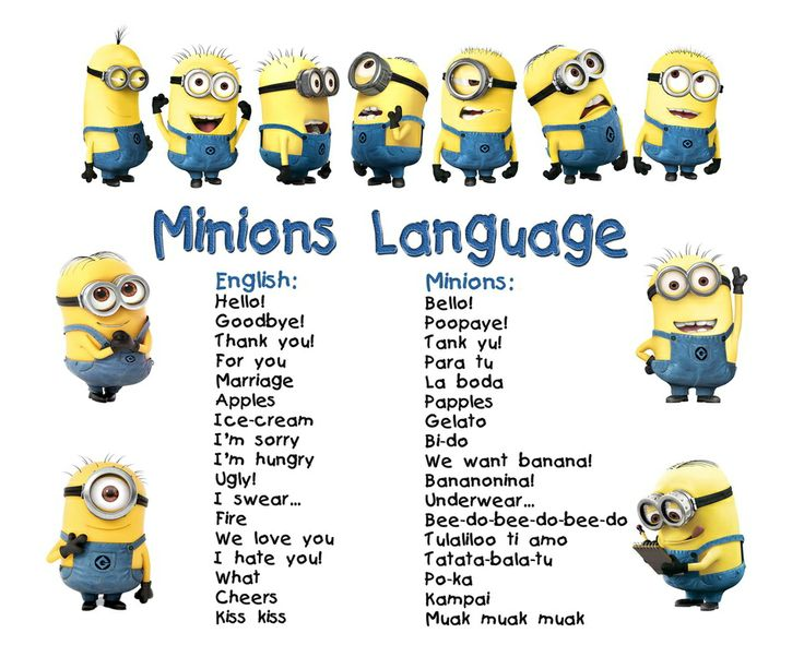 Seriously...watch out world! I'm about to become minion fluent!