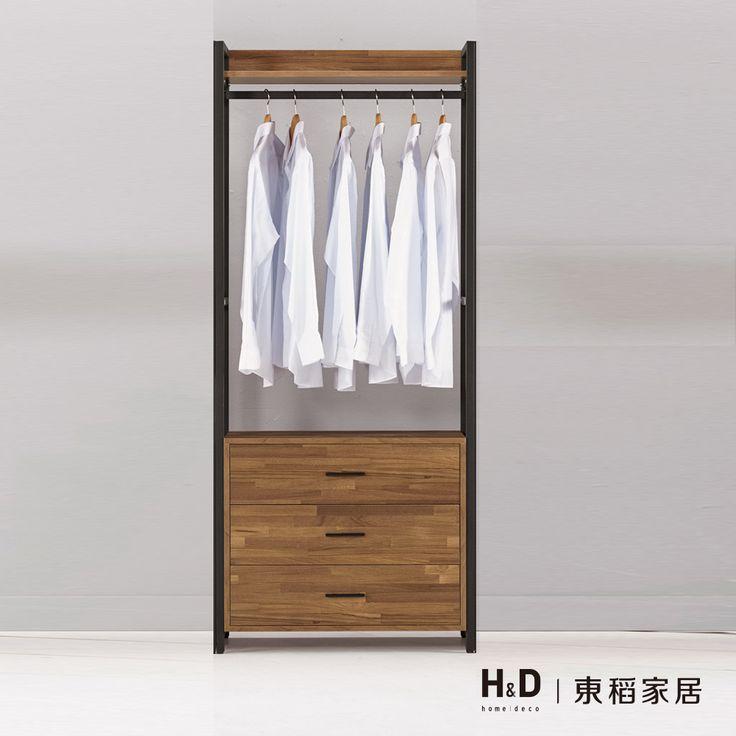 漢諾瓦2.6尺三抽衣櫥   H&D 東稻家居-全台最大家具電商/CP值最高的推薦家具品牌/室內設計最佳選擇/日系傢俱第一首選