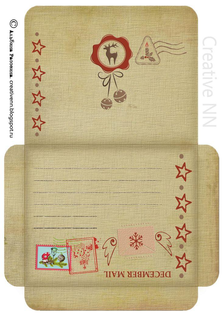 Шаблоны новогодних винтажных конвертов для печати. Скрапбукинг конверты.