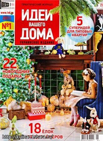 Школа гастронома коллекция рецептов 22 2009 рецепт фьюжен с сыром