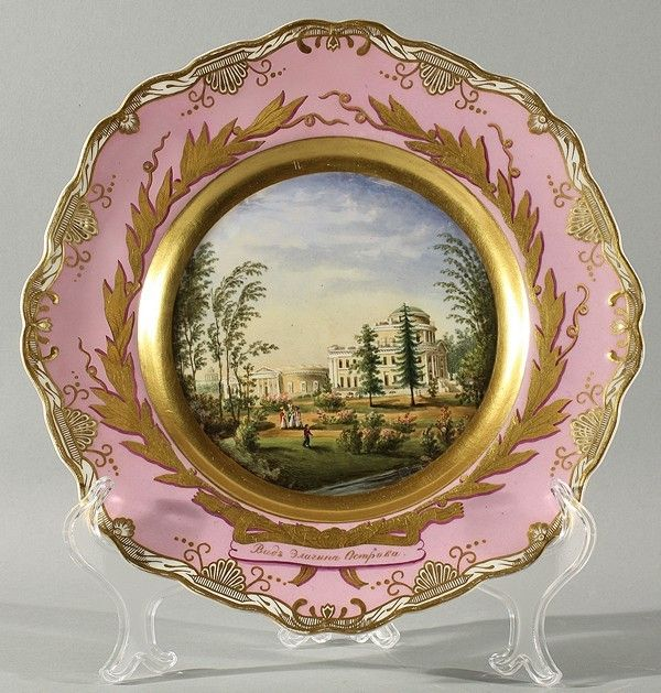 IMPERIAL PORCELAIN PLATE WITH VIEW OF YELAGIN ISLAND, ST. PETERSBURG, Imperial Porcelain Manufactory, Period of Nicholas I (1825-1855)