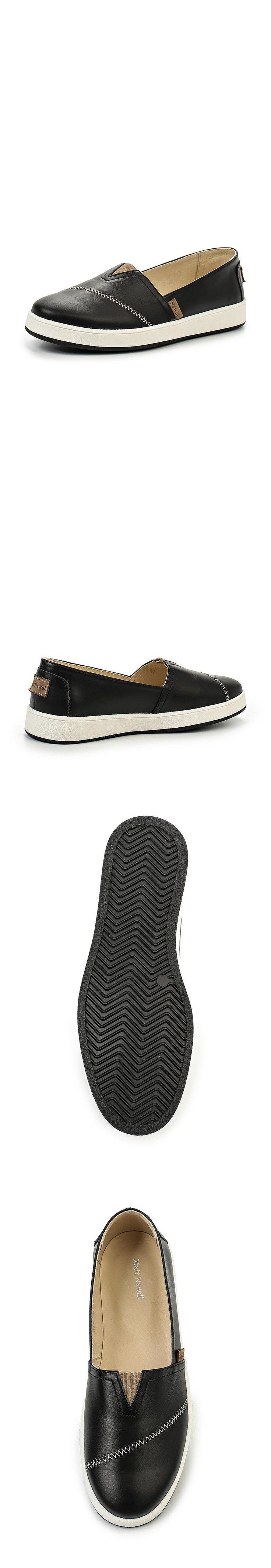 Женская обувь слипоны Matt Nawill за 6499.00 руб.