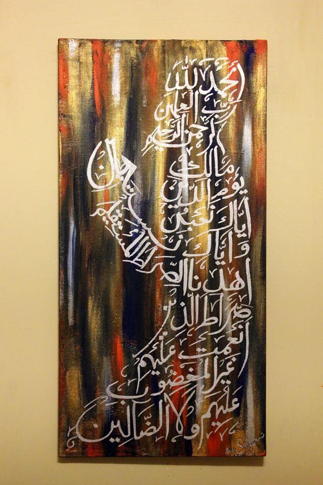 "Surah Fatiha (The Opening) in the form of dua'a (supplication).  ""Abdurrahman"" (Servant of the Gracious) 30""x10"" Acrylics"