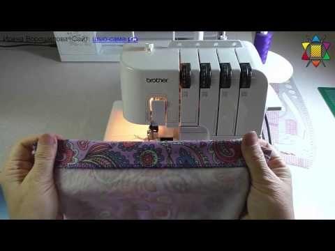 Подшивка юбки потайной строчкой на оверлоке - YouTube