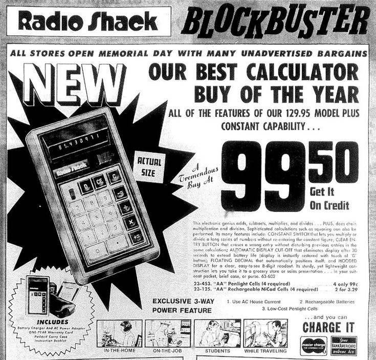78 Images About Old Products Amp Ads On Pinterest