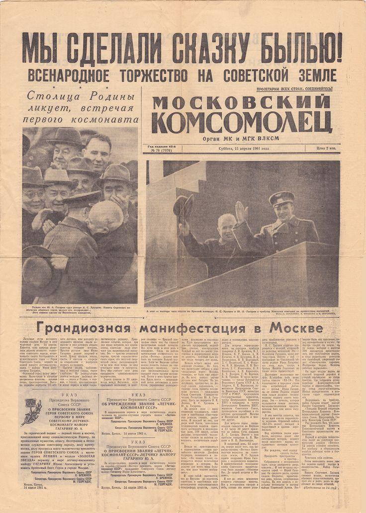 «Это слава нашего народа»: Гагарин и другие покорители ...