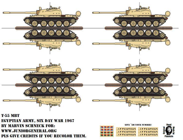 Egyptian T-55 Tank (1967)