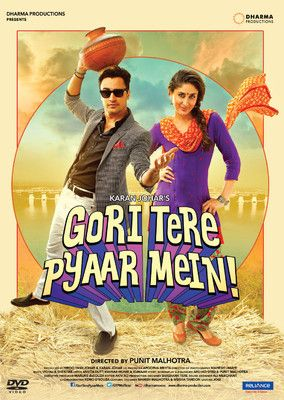 http://www.clickoncart.com/New-Release New Release - buy hindi movie dvd, vcd, Latest Indian movie dvd blu-ray, audio cd, bollywood movie dvd, hollywood movies, buy online movie dvd