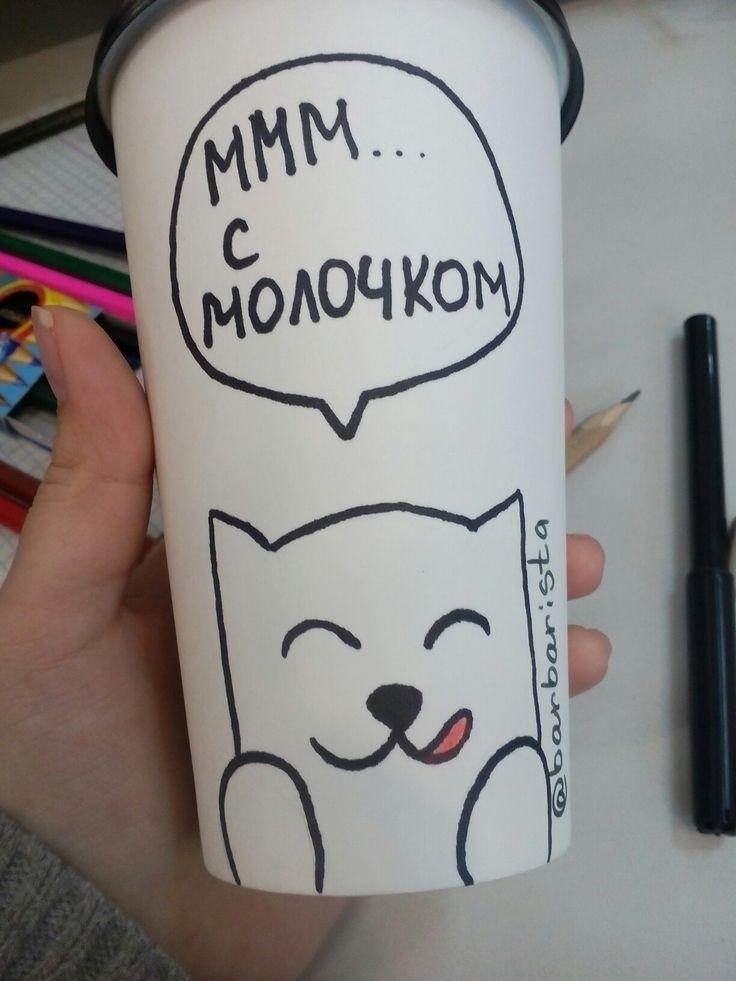 myimaginarycat