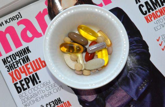 Витамины которые я принимаю: сентябрь 2013, постоянный прием