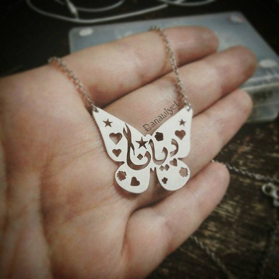 Personalized Butterfly Nameplate Necklace Arabic