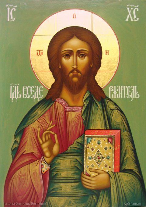 Поясная икона Господа Вседержителя2.jpg (480×679)
