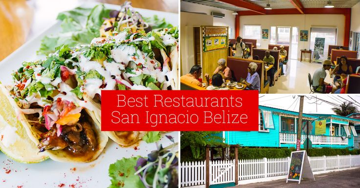 If you've ever found yourself at a loss as to which restaurant to visit for good food in San Ignacio Belize, we've got you covered!