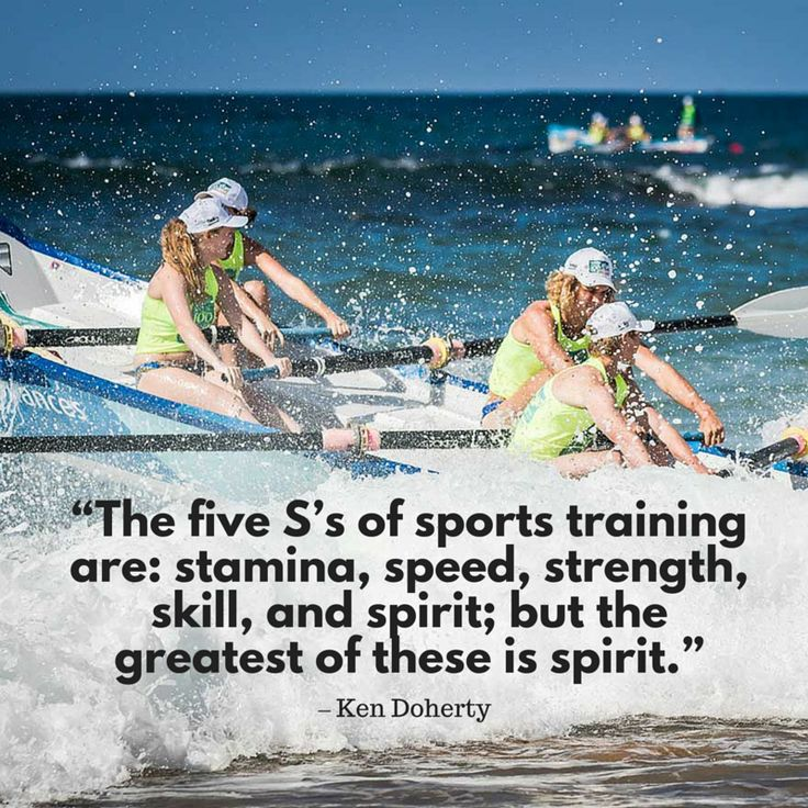 """The five S's of sports training are: stamina, speed, strength, skill, and spirit; but the greatest of these is spirit."""" - Ken Doherty. Add in number 6 - Staminade! Find out more about Staminade at  #staminade #sportsdrink #sportsquote #surfboatrowing #australia #oceansports #surfsports #drinkstaminade"""