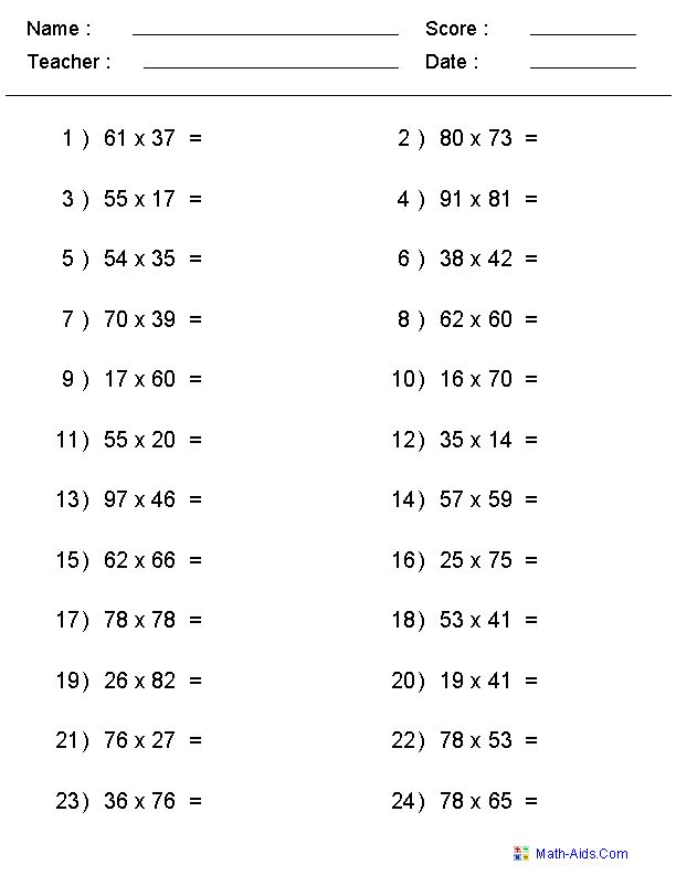 Multiplying And Dividing Positive And Negative Numbers Worksheets ...