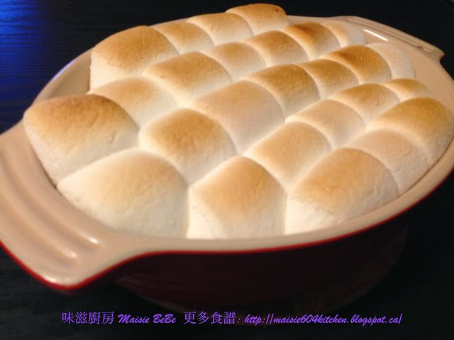 焗紅薯配棉花糖 Sweet potatoes topped with creamy marshmallows casserole