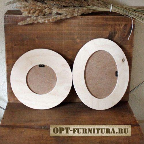 Фоторамка заготовка купить (овал /круг) на opt-furnitura.ru #фоторамка #рамкадляфото #декупаж #фоторамкакруглая