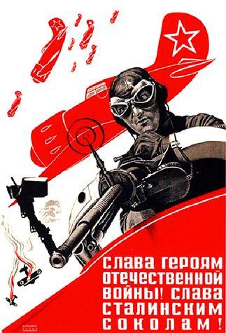 18.¡Gloria a los héroes de la Guerra Patria! ¡Gloria a los halcones de Stalin!