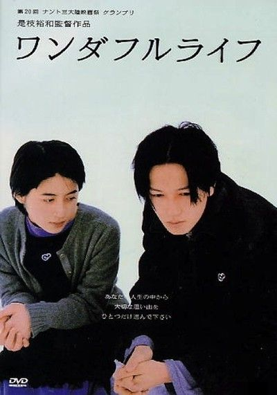 After Life (Film) - A Japanese film about that perfect, happy memory.