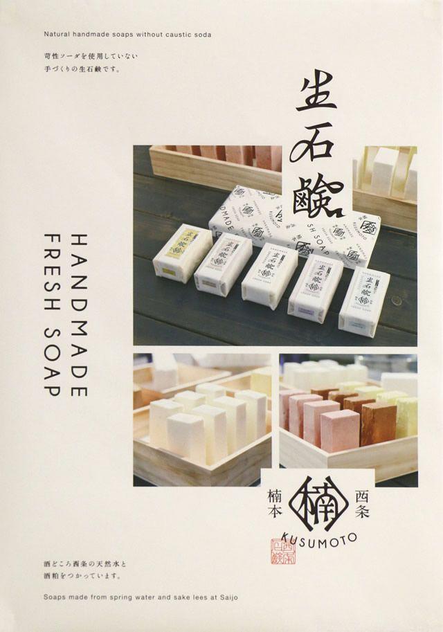 awards2016  广岛ADC  广岛艺术指导俱乐部