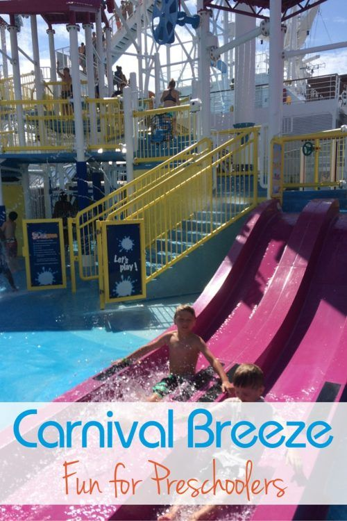Carnival Breeze | Preschool Activities Cruise | TravelingMom