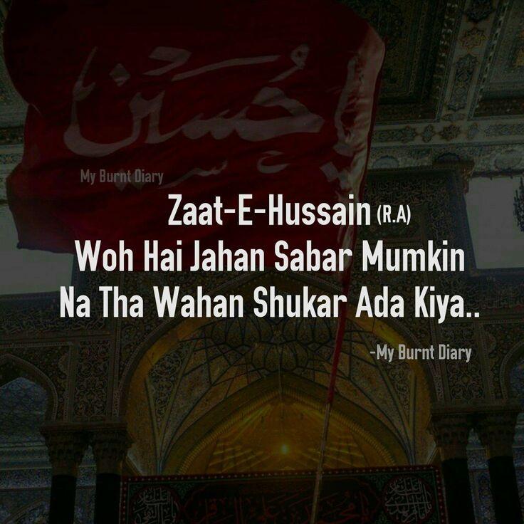 Labaik ya Hussain