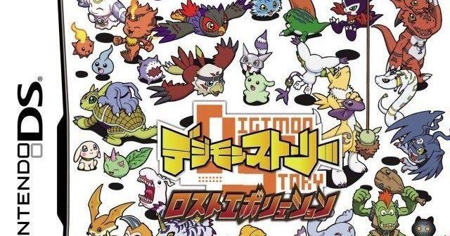 Download Digimon Story Lost Evolution Nintendo DS | Download