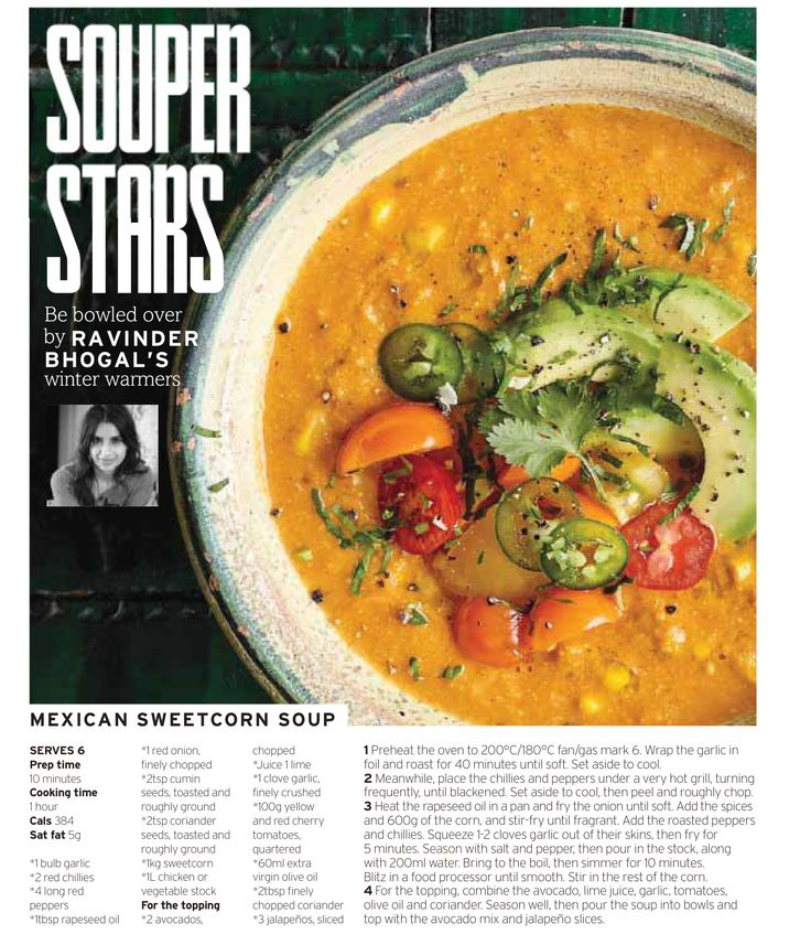 Ravinder Bhogal's Mexican Sweetcorn Soup