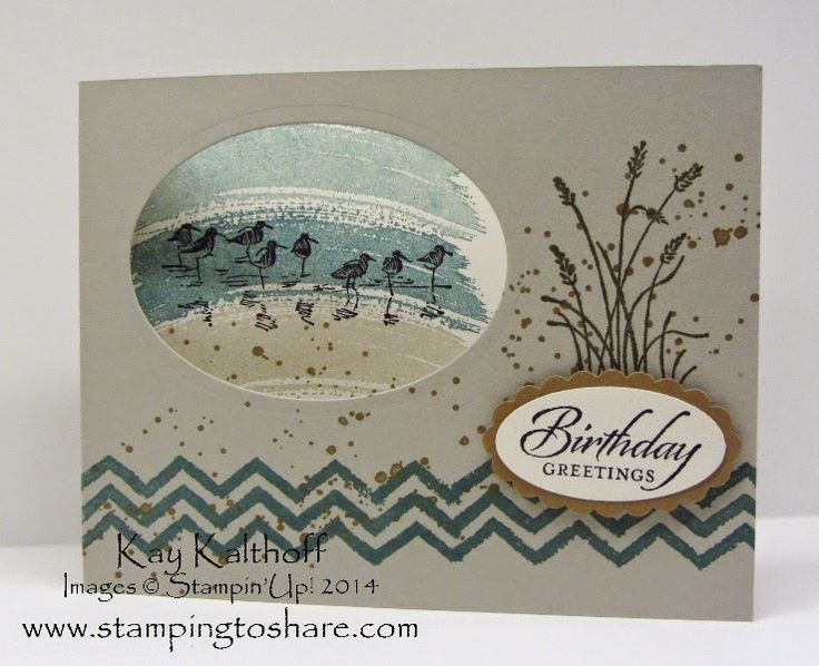 Stamping to Share: Masculine Birthday Card with a How To Video, Wetlands, Work of Art, Gorgeous Grunge, The Great Outdoors, Kay Kalthoff, Stampin' Up!