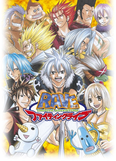 Rave Master, the original Fairy Tail ;)