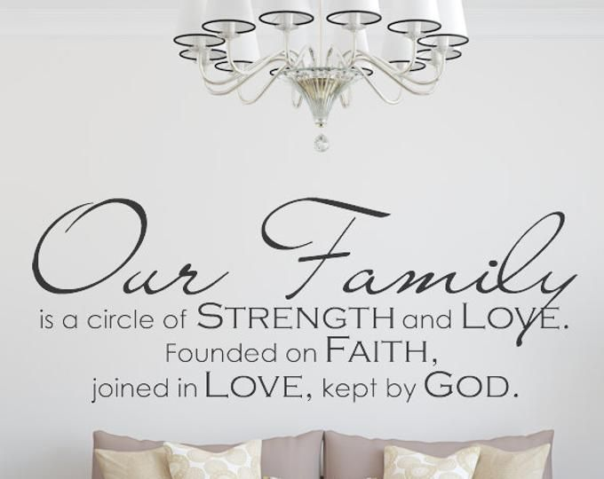 Overstock Com Online Shopping Bedding Furniture Electronics Jewelry Clothing More Vinyl Wall Art Quotes Serve The Lord Quotes