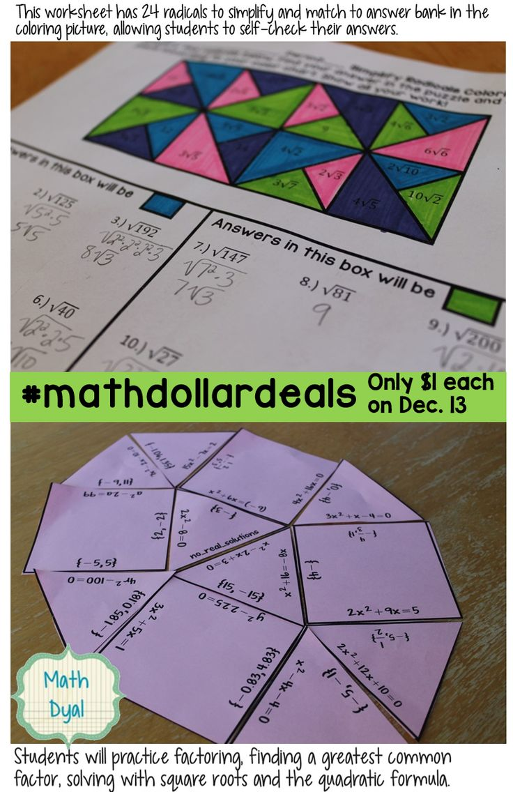 Simplifying Radicals Coloring and Solve Quadratics Puzzle on sale for $1 on Dec. 13 #mathdollardeals